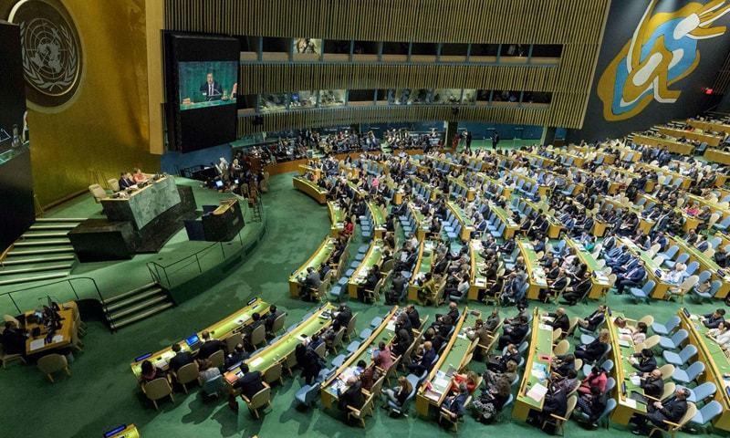 بھارت اقوام متحدہ کے سالانہ اجلاس میں مسئلہ کشمیر کو ایجنڈے سے نکالنے میں ناکام