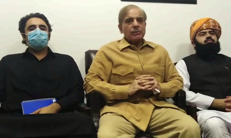 PML-N president Shehbaz Sharif addressing a press conference  along with PPP chairman Bilawal Bhutto-Zardari and other opposition leaders after a walkout from the joint sitting of parliament. — DawnNewsTV