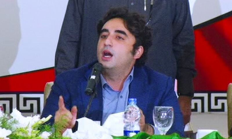 PPP chairperson Bilawal Bhutto-Zardari addresses the PBC event on Thursday. — DawnNewsTV