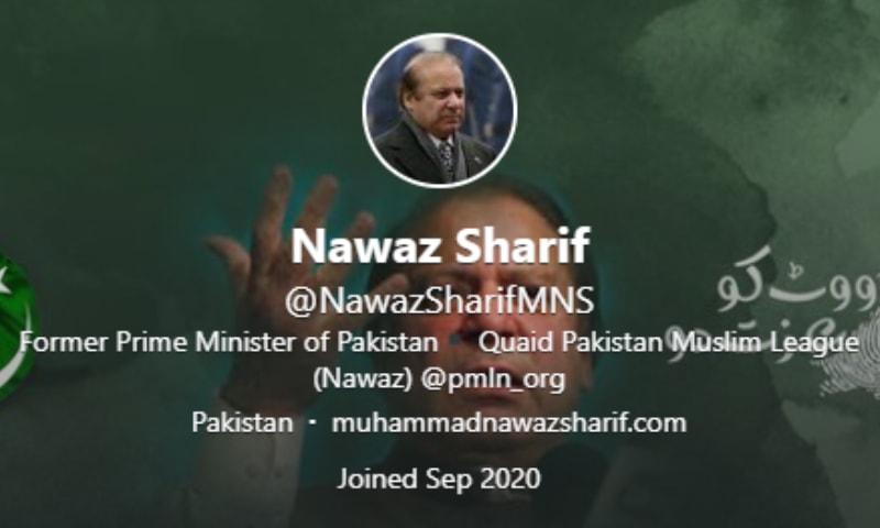 نواز شریف کے ٹوئٹر پر اکاؤنٹ بنانے کے چند گھنٹے کے اندر ہی ان کے فالوورز کی تعداد 55 ہزار سے زائد ہوگئی — فوٹو: ٹوئٹر