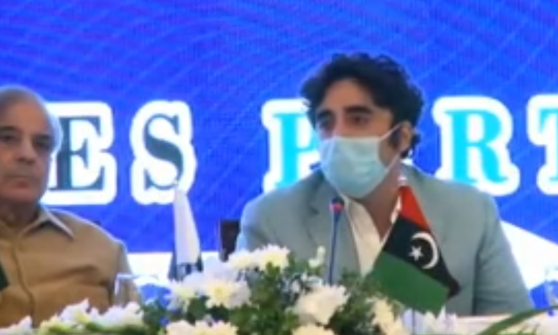 PPP and PML-N chiefs Bilawal Bhutto Zardari and Shehbaz Sharif at the multiparty conference in Islamabad on Sunday. — Screengrab