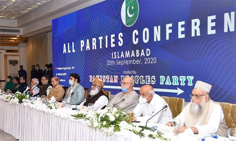 اپوزیشن کی پاکستان ڈیموکریٹک موومنٹ تشکیل، وزیر اعظم سے استعفے کا مطالبہ