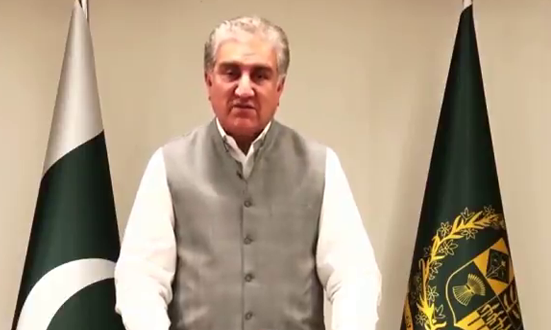 وزیر خارجہ شاہ محمود قریشی اقوام متحدہ کی 75ویں سالگرہ کے موقع پر ویڈیو پیغام دے رہے ہیں— فوٹو: اسکرین شا
