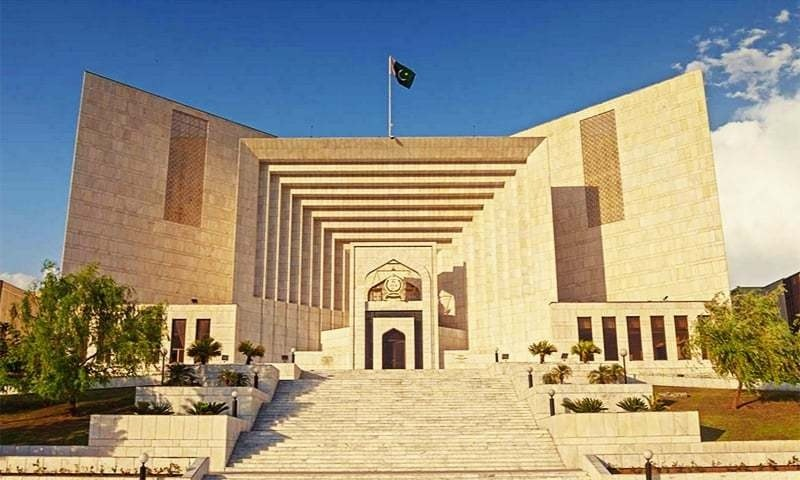 Article 27 guarantees that no citizen otherwise qualified for appointment in service of Pakistan will be discriminated on the ground of race, religion, caste, sex, residence or place of birth. — Photo courtesy Supreme Court website/File