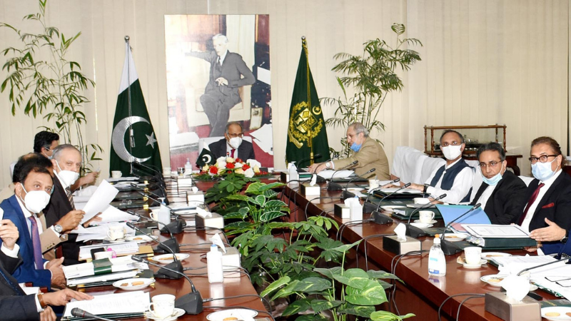 Adviser to the Prime Minister on Revnue and Finance Dr Abdul Hafeez Shaikh chairs a meeting of the ECC on Wednesday. — PID