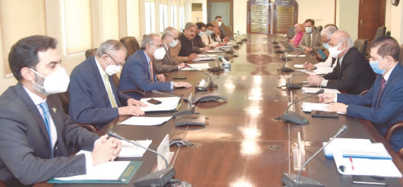 ISLAMABAD: Finance Adviser Dr Abdul Hafeez Shaikh is chairing a meeting of the Monetary & Fiscal Policies Coordination Board on Thursday.