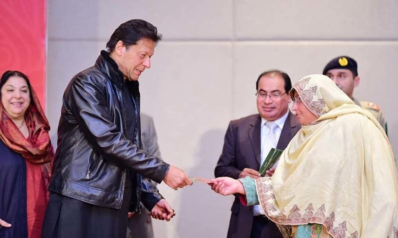 In thie file photo, Prime Minister Imran Khan at a ceremony in Islamabad launches the first phase of the countrywide Sehat Insaf Card scheme to provide free medical treatment to approximately 80 million people.  — Photo courtesy Imran Khan Facebook/File