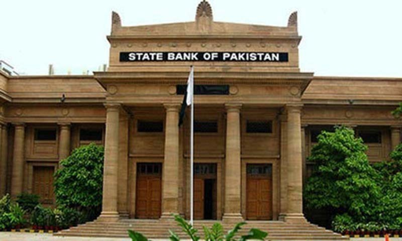 The State Bank of Pakistan has eased 100 per cent cash margin requirements on the import of certain raw materials to support manufacturing and industrial sectors. — AP/File