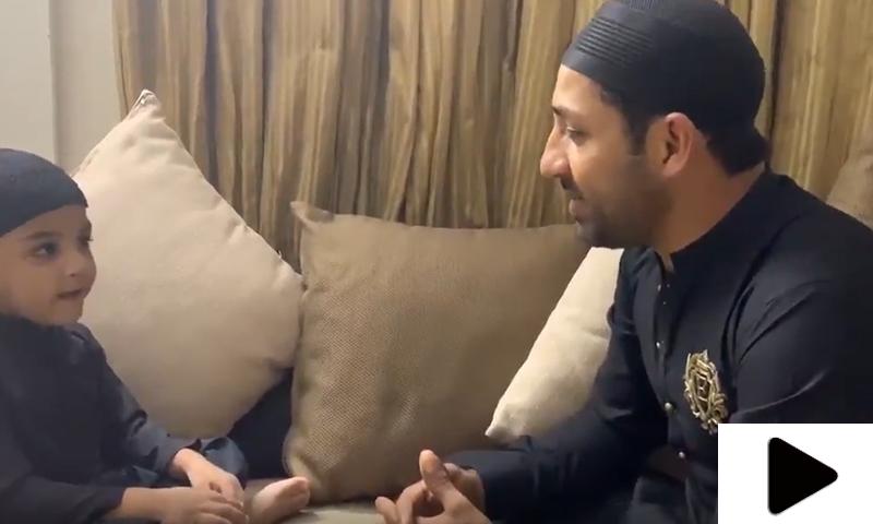 سرفراز احمد کی بیٹے کیساتھ سورۃ الفاتحہ کی تلاوت کی ویڈیو وائرل