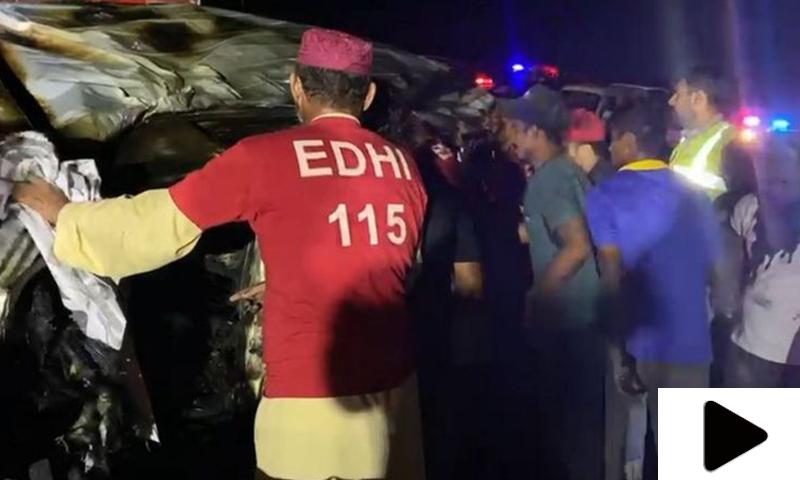 کراچی سپر ہائی وے پر وین کو حادثہ،  13 افراد جاں بحق، متعدد زخمی