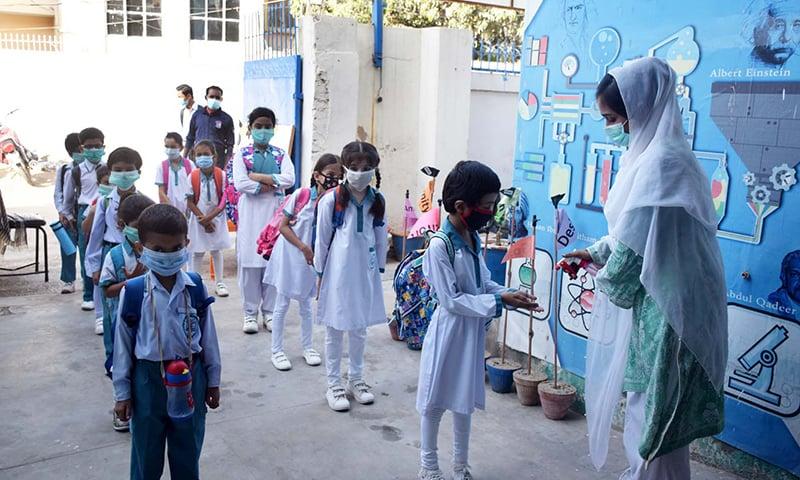سندھ میں پری-پرائمری سے مڈل تک تمام اسکول کھل گئے