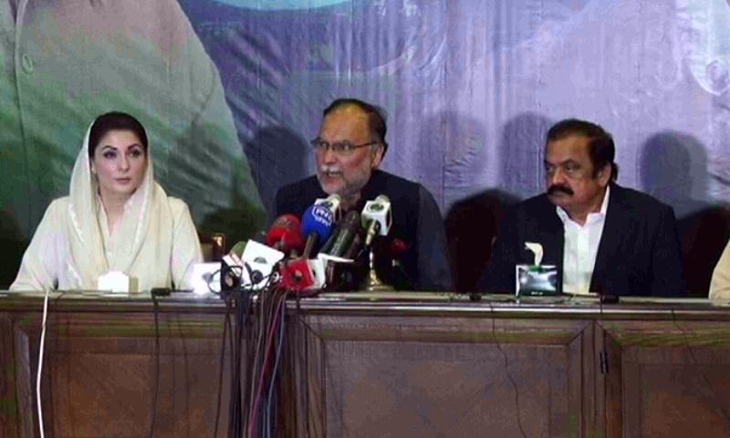 مسلم لیگ (ن) کے رہنما پریس کانفرنس کر رہے ہیں—فوٹو: ڈان نیوز