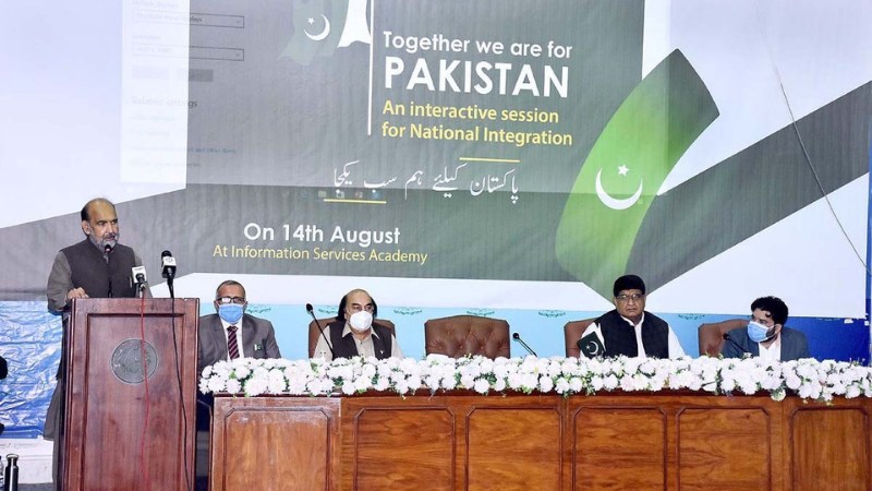 In this Aug 2020 file photo, Council of Islamic Ideology (CII) chairman Dr Qibla Ayaz addresses a seminar at the Information Services Academy in Hyderabad.
