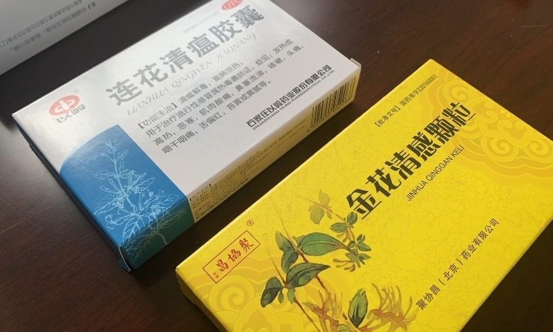 The trial will test the efficacy and safe use of Jinhua Qinggan Granule – a combination of natural herbs widely used during the Covid-19 outbreak in China. — Photo courtesy: CGTN