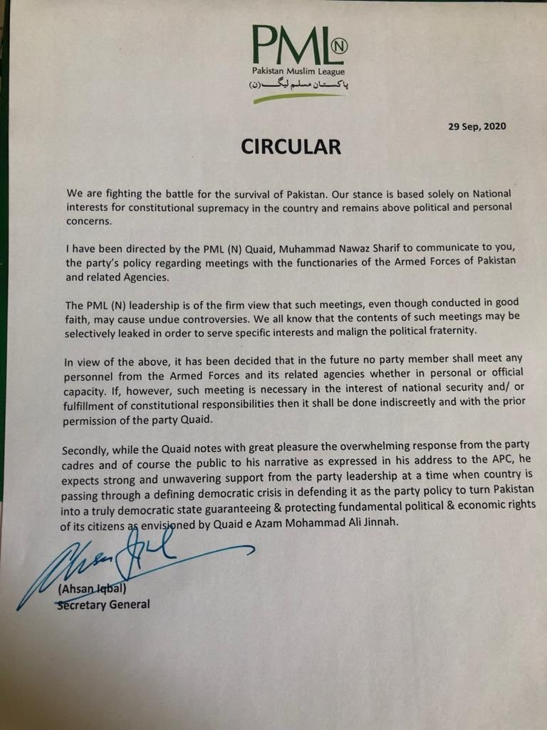 A copy of the circular issued by the PML-N.
