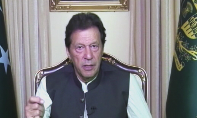 Prime Minister Imran Khan addresses virtual Financing for Development High-Level Summit that is being held at the sidelines of UNGA. — DawnNewsTV