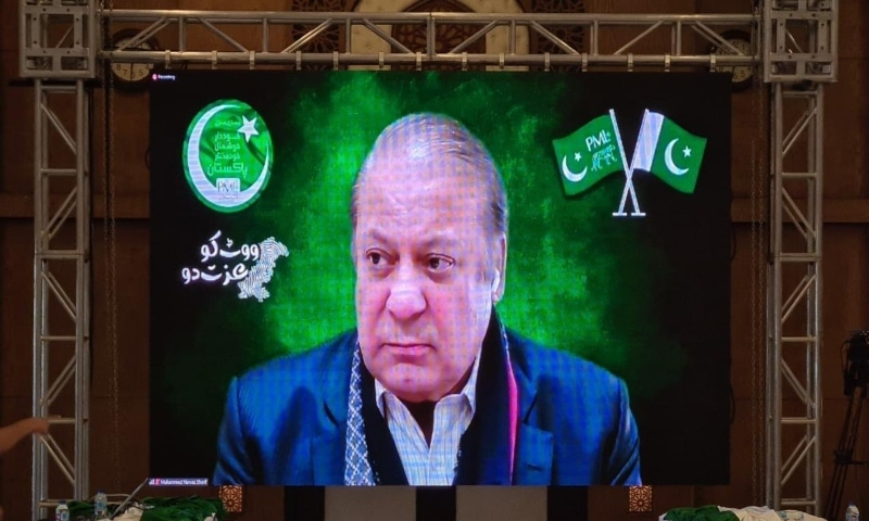 Former prime minister Nawaz Sharif virtually addresses a meeting of the PML-N's Central Executive Committee. — Photo courtesy Maryam Nawaz Twitter