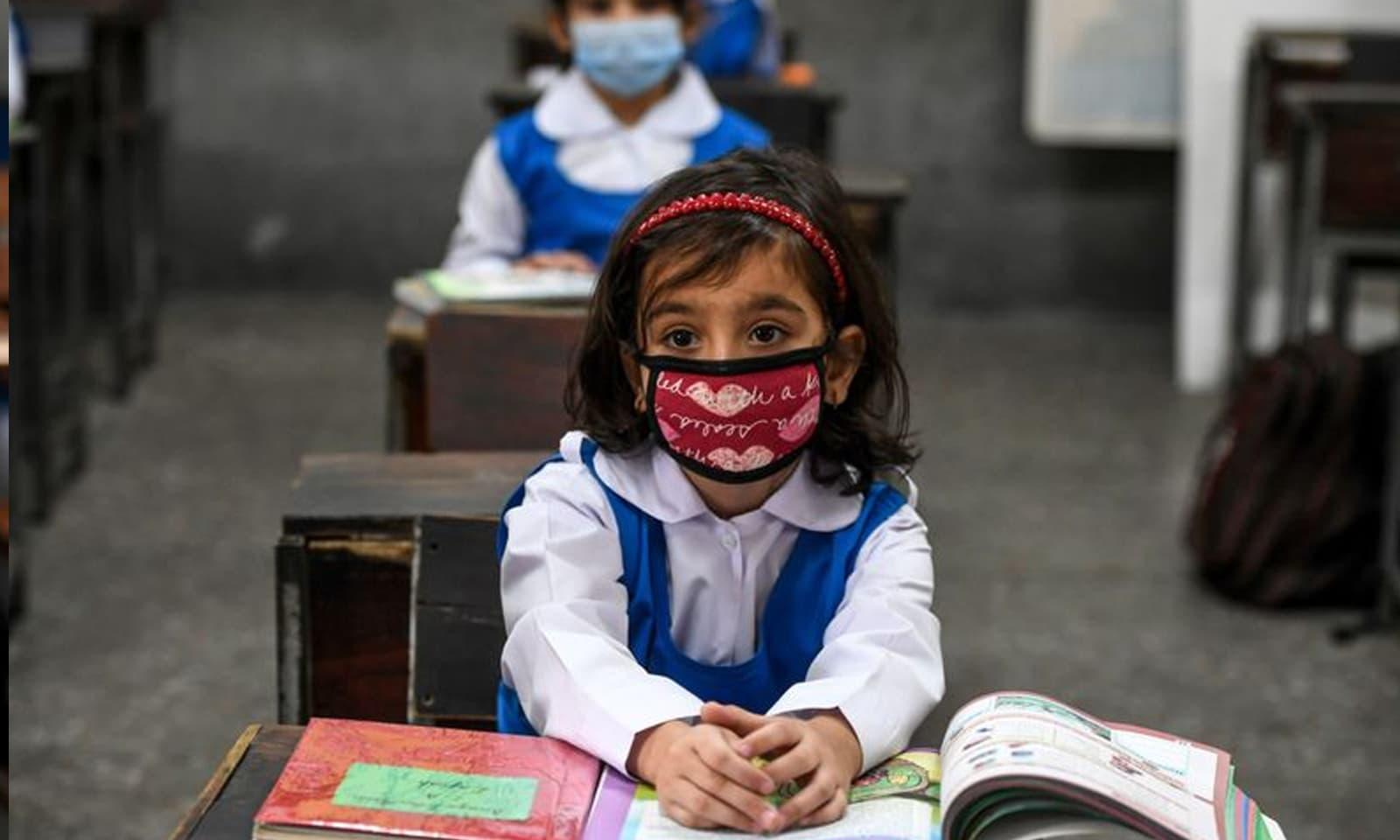 پاکستان میں کورونا کے باعث 7 ماہ سے بند پرائمری اسکولز بھی کھل گئے