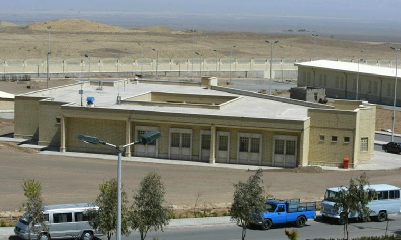 آئی اے ای اے کا ایرانی جوہری تنصیبات کا جائزہ