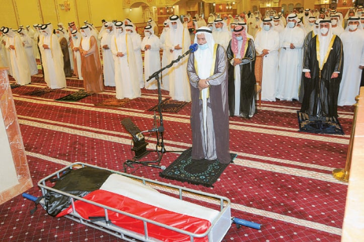 Abdullah al Maatouq, who heads the International Islamic Charity Organisation, leads the funeral prayers.—AFP