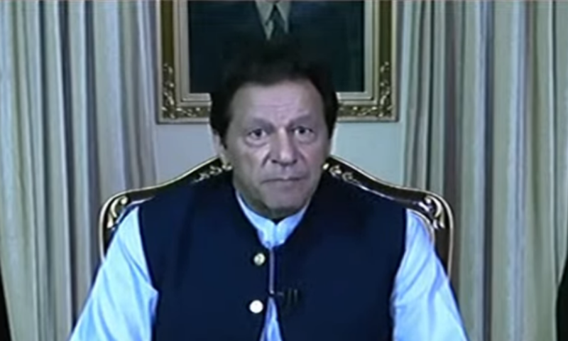 In this photo, Prime Minister Imran Khan delivers a virtual address to the UNGA session held earlier this month. — DawnNewsTV/File
