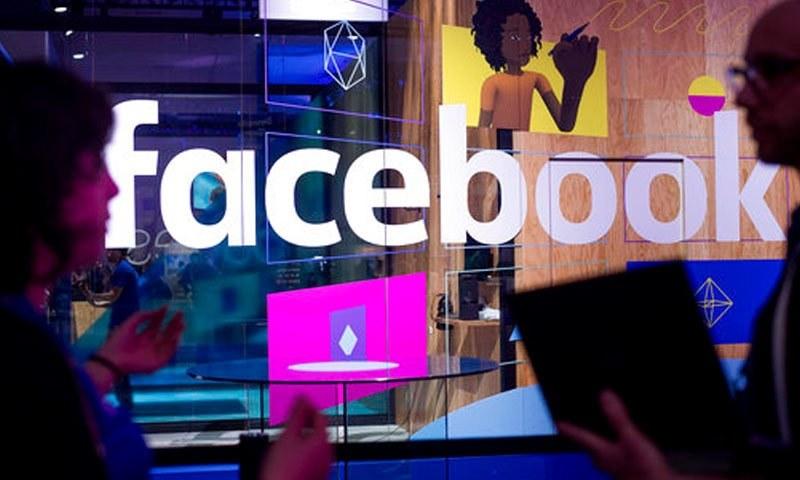 فیس بک کا امریکی صدارتی انتخابات کے دوران سیاسی اشتہارات شائع نہ کرنے کا اعلان