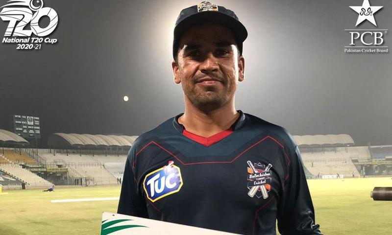 بلوچستان کے بسم اللہ خان کو میچ کا بہترین کھلاڑی قرار دیا گیا — فوٹو: پی سی بی ٹوئٹر