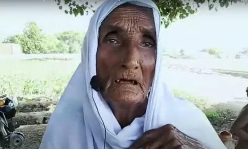 یوٹیوبر کی مدد سے اپنے پیاروں سے بچھڑی خاتون کا بھارت میں مقیم خاندان سے رابطہ