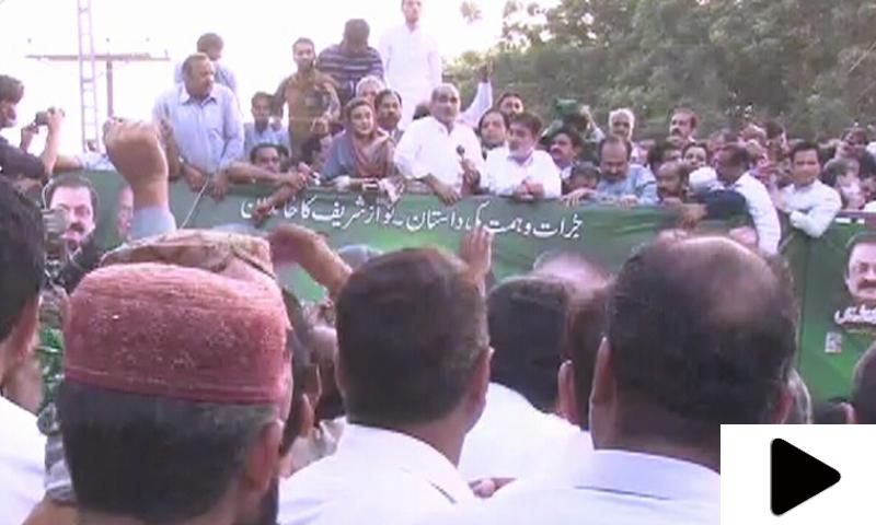 لاہور میں (ن) لیگ کے احتجاجی جلسے کا اسٹیج ٹوٹ گیا