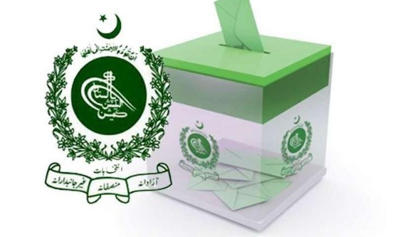 گلگت بلتستان اسمبلی کے انتخابات 15 نومبر کو ہوں گے—فائل فوٹو: ای سی پی فیس بک