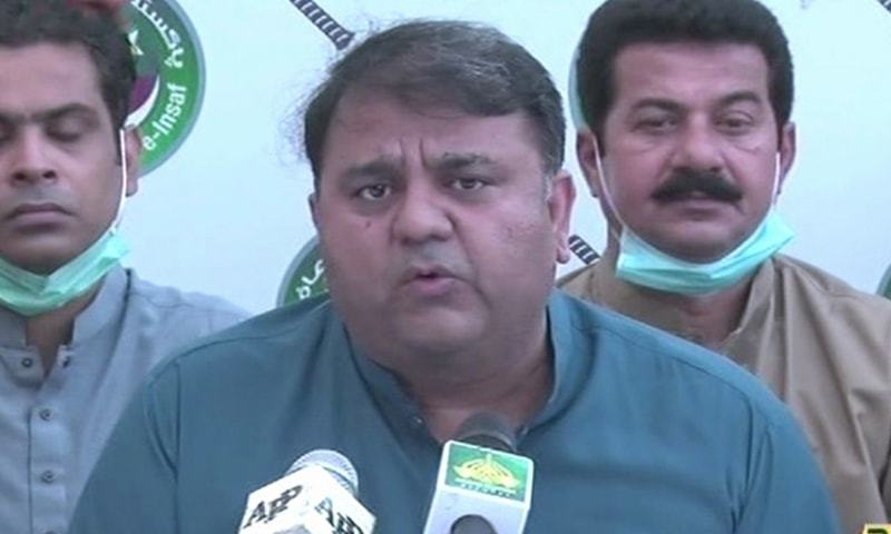 Federal Minister for Science and Technology Fawad Chaudhry addresses a press conference in Karachi. — DawnNewsTV