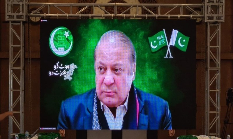 Former prime minister Nawaz Sharif virtually addresses a meeting of the PML-N's Central Executive Committee. — Photo courtesy Maryam Nawaz Twitter/File