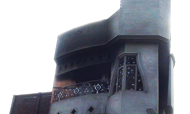 Ahmadis on the run: Fearing death in People's Colony