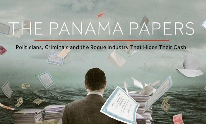 حکومت پاناما پیپرز جے آئی ٹی رپورٹ کی مزید جِلدیں کھول سکتی ہے، وفاقی وزیر