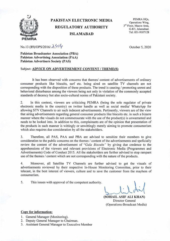 A copy of the advisory issued by Pemra.