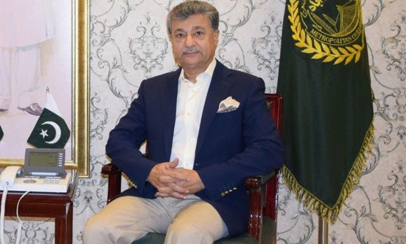 اسلام آباد کے میئر اختیارات واپس لیے جانے پر عہدے سے مستعفی