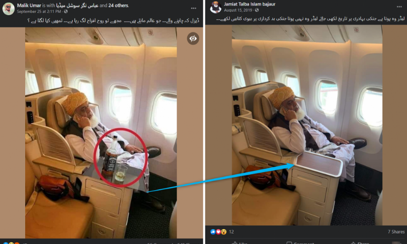 A screenshot comparison of the photo in the misleading Facebook post (L) and original photo (R) with annotations added by *AFP*. — AFP