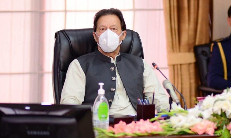 وزیرِاعظم عمران خان کی سربراہی میں نیشنل کوآرڈینیشن کمیٹی برائے سمال اینڈ میڈیم انٹرپرائزز کا اجلاس ہوا — تصویر: فیس بک عمران خان