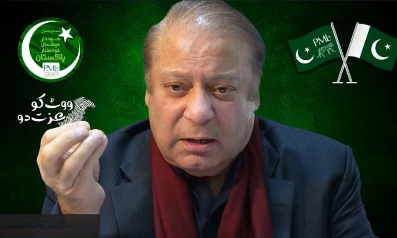 PML-N supremo Nawaz Sharif virtually addresses convention of the party's parliamentarians and ticket holders.— DawnNewsTV