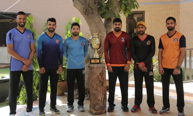 نیشنل ٹی ٹوئنٹی کپ کیلئے ناردرن پاکستان کی ٹیم فیورٹ