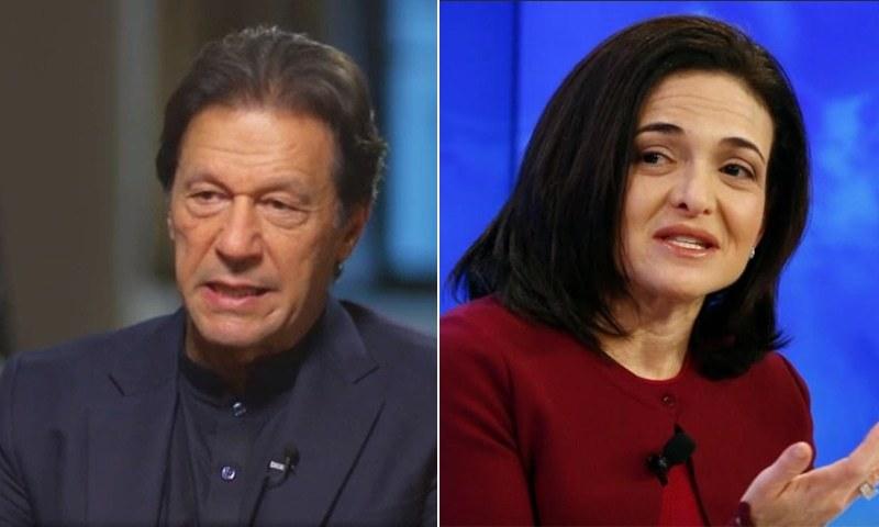 وزیراعظم کا فیس بک کی پاکستان میں سرمایہ کاری، پروگرامز کا خیر مقدم