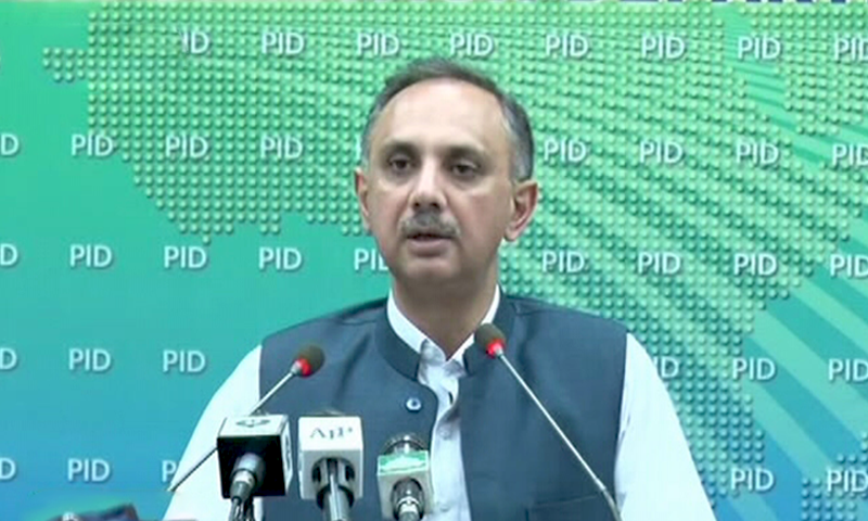 In this file photo, Minister for Power Omar Ayub Khan addressing a press conference in Islamabad. — DawnNewsTV/File