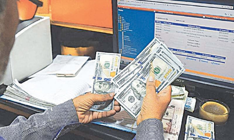 Analysts fear the move could result in an outflow from foreign currency accounts. — File photo