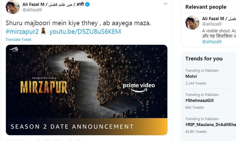 علی فضل کی جانب سے کی گئی حقیقی ٹوئٹ کا عکس—اسکرین شاٹ