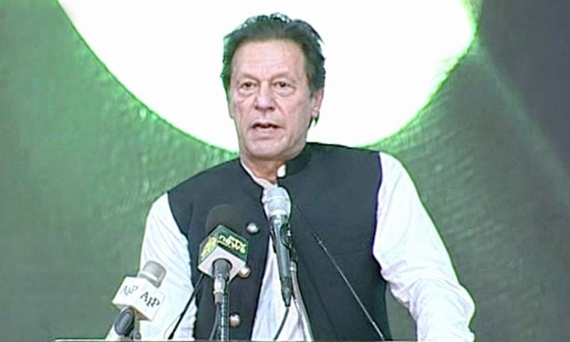 Prime Minister Imran Khan addresses the Insaf Lawyers Forum in Islamabad on Oct 9. - DawnNewsTV screengrab