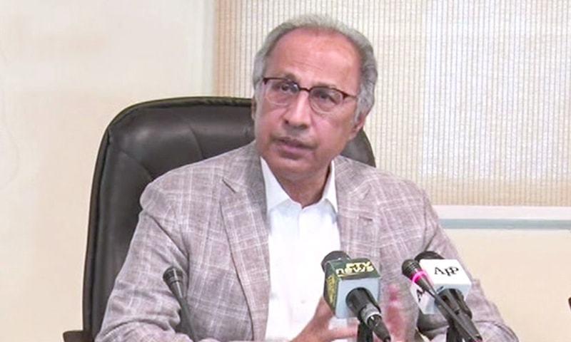 Adviser to the Prime Minister on Finance Dr Abdul Hafeez Sheikh addresses a press conference. — DawnNewsTV/File