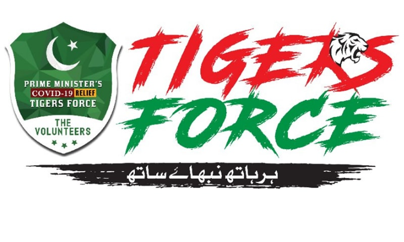 "Prime Minister Imran Khan had tasked the ""controversial and idle"" one million-strong volunteer CRTF with checking prices of food items and posting the figures on their portal. — Photo courtesy Tiger Force Twitter"