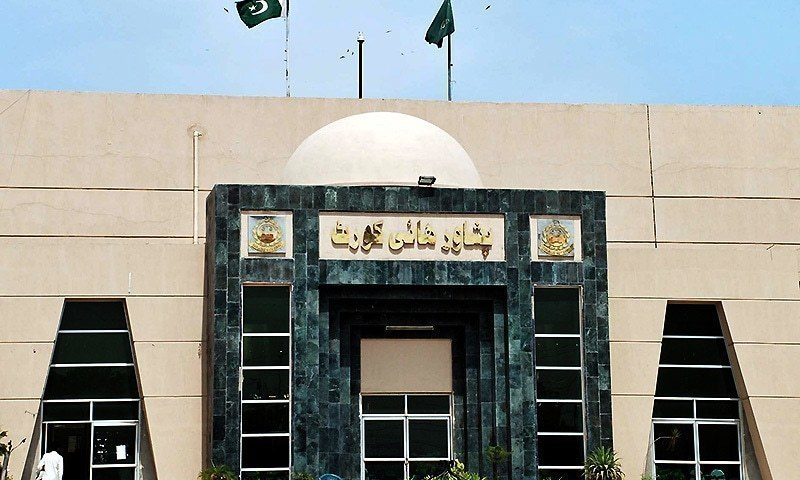A file photo showing the Peshawar High Court's building. — APP/File