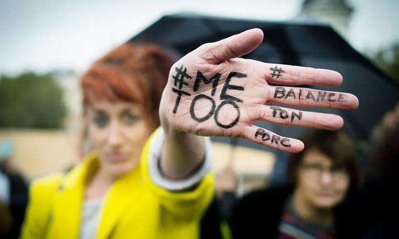 دنیا کو 'ہلادینے' والی 'می ٹو' مہم کے تین سال بعد دنیا کہاں کھڑی ہے؟