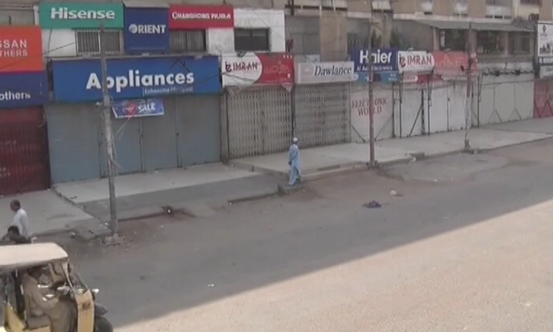 Shops remained closed in Karachi on a strike call issued by the Karachi Ulema Committee. — DawnNewsTV